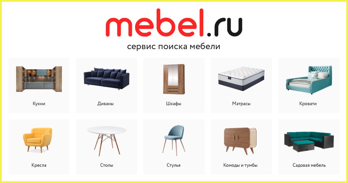 Диван Эсмеральда 2х местный крем золото купить в Москве недорого в интернет-магазине от производителя - mebel.ru